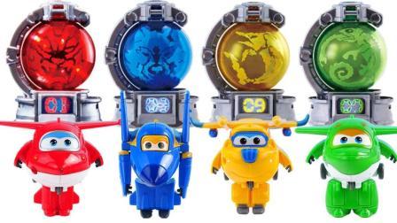 超级飞侠炫酷动物变形合体玩具