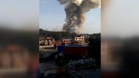 突发!江西上栗县一家烟花爆竹厂爆炸 现巨大蘑菇云