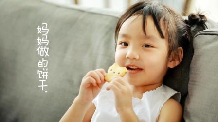 萌萌哒的卡通饼干来啦, 和孩子一起制作吧!