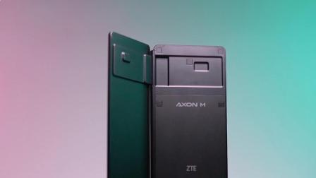 「消费者说」第012期: 双屏噱头下的智商鉴定机——中兴天机Axon M体验(非正式评测)