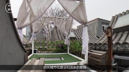 """老北京四合院被俄罗斯富豪买下, 装修酷似""""皇宫"""", 现价值15亿"""