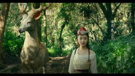 女儿情 电影《西游记女儿国》片尾曲