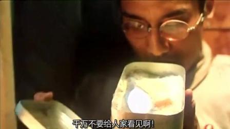 梁家辉先生在火车上吃饭这一段, 演戏的最好境界