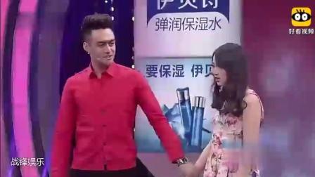 《爱情保卫战》男女嘉宾刚刚走上台, 涂磊愤然离场, 发生了什么?