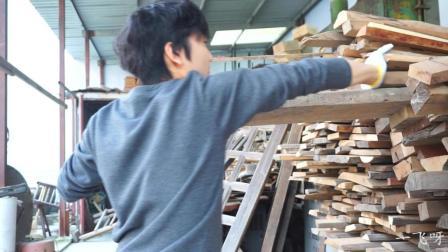 木屐是怎样制作的【一飞呀】