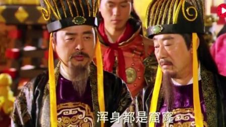 皇上要斩薛仁贵, 军师找一旧衣服给他披上, 皇上一看, 不敢下手了