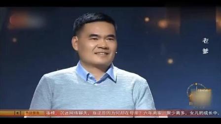 最骄傲爸爸!向社会捐款4000万,自己却穿件破毛衣,涂磊感动落泪