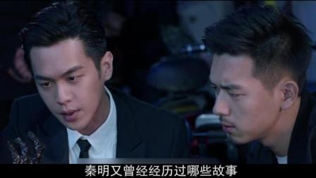 《法医秦明2之清道夫》: 重塑秦明! 不担心竞争者, 盲目跟风才可怕!
