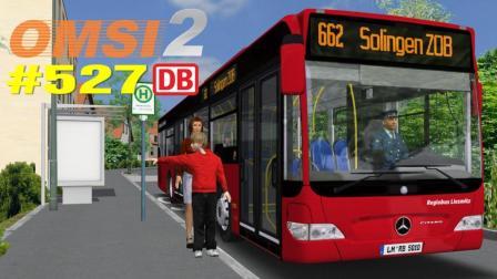 巴士模拟2 527 Liestal 德铁区域公交662路12  | OMSI 2 Der Omnibussimulator