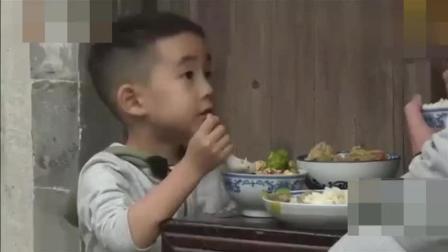 嗯哼来串门 陈小春: 太子 您回去用膳吧 我们是穷苦人家