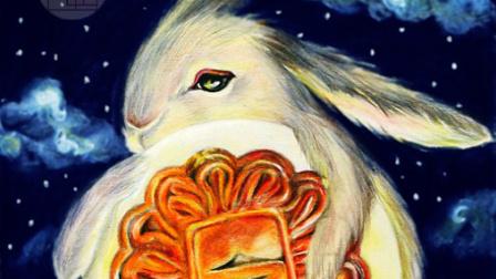 【艺达】彩铅写实教程-中秋节兔子月饼1