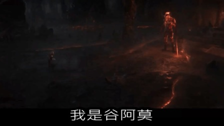 【谷阿莫】5分鐘看完2017大鎚鎚被姐姐捏爆的電影《雷神3: 诸神黄昏》