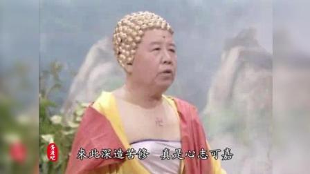 法海跟佛祖学说日语, 笑死我了!