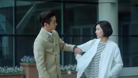 袁珊珊被公司冷藏心情很不好, 陈晓带她去滑冰