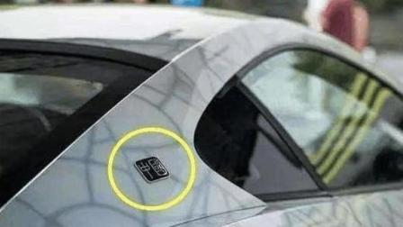 这辆法拉利全球只限1辆, 只因车上俩字, 被中国人1200万拿下!
