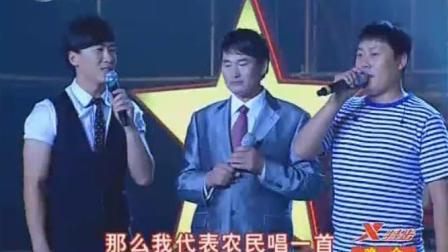 """主持人非要他俩比唱歌, 结果刘大成一开唱, 朱之文""""想回家""""!"""