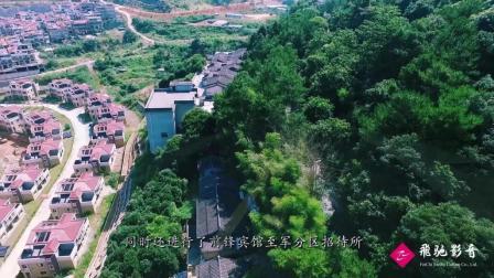 福建省三明市梅列区城市绿道-《宣传片》