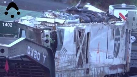 奇秀看点 美国载有超百人火车与货运列车相撞 2人70伤
