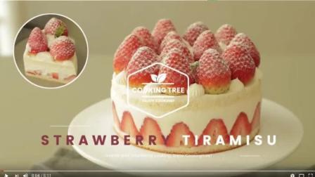 3分钟学会高颜值草莓芝士蛋糕! (好不容易找到的)