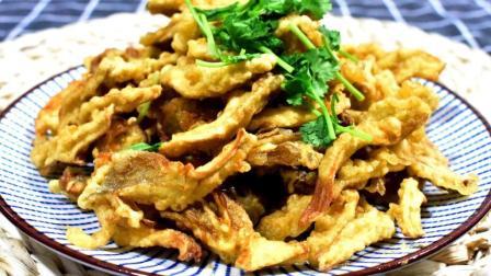 2分钟教你在家干炸蘑菇, 鲜香酥脆, 营养健康, 比红烧肉还好吃