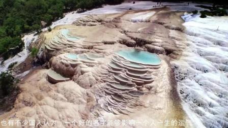 中国改名最成功的城市, 穷乡僻壤变旅游胜地, 年旅游人次2707万!