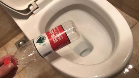 只用一个空瓶子, 马桶以后都不脏也没臭味, 帮家里能省不少洁厕钱