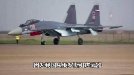 中国购买了24架苏35战斗机, 运输却成最大问题, 蒙古为何拒绝过境?
