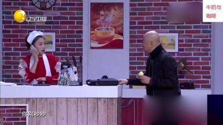 郭冬临小品 -《买蛋糕》, 做好事却闹出笑话!
