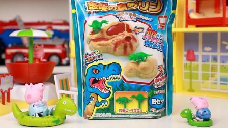 日本食玩手工制作乔治最爱的恐龙火山布丁