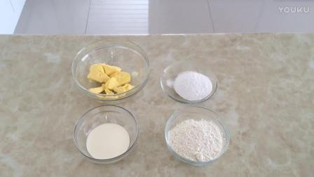 烘焙大全视频教程 奶香曲奇饼干的制作方法pt0 初学者烘焙视频教程