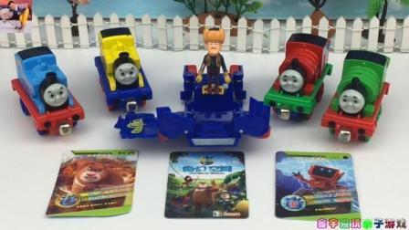 宣宇爱玩熊出没玩具 第一季 熊出没光头强变形玩具车 托马斯小火车围观 76 熊出没光头强变形玩具车