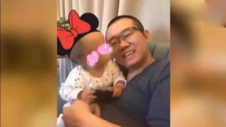 40岁涂磊全家近照: 经商失败貌美妻子相当神秘, 毒舌却成女儿奴!