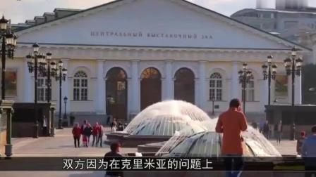 普京紧急向中国求援, 美国重拳无法抵挡, 这次只有中国能帮上忙!