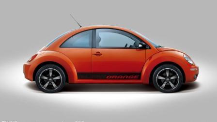 甲壳虫系统是德国大众最成功的车型之一, 果真具有让人一见钟情的魅力?
