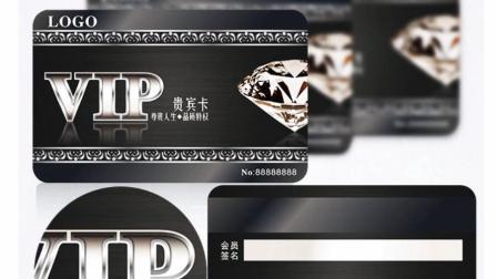 平面设计  CDR教程 VIP卡设计和效果图制作