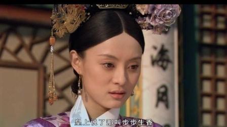 雍正皇帝赐给甄嬛明月珍珠鞋, 甄嬛不高兴反而终日惶恐不敢穿!
