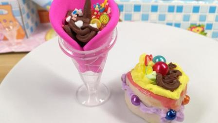 仿真奶油冰淇淋杯小手工蛋糕