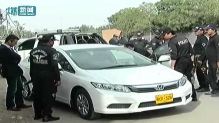 两名中国人在巴基斯坦遭尾随枪击 一人头部中两枪