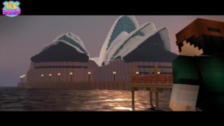 我的世界光影欣赏: 游船码头