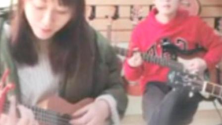 周杰伦新歌《等你下课》温柔女生尤克里里吉他弹唱版