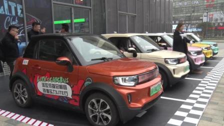 [车壹周] 北汽新能源车LITE来到杭州