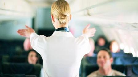 空姐肯定不会告诉你的! 5个飞机上不为人知的秘密, 你还知道哪些?