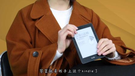 阅读已经被被淘汰? kindle阅读器引领阅读新潮流