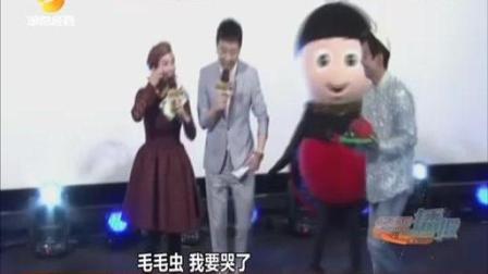 """童年回忆! """"金龟子""""刘纯燕""""毛毛虫""""何炅再度合体"""