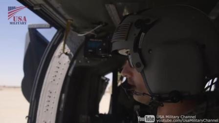 【部队纪实】美国160航空团的MH-60M黑鹰直升机