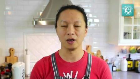 学做蛋糕难吗 抹蛋糕胚技巧视频教程 零基础学烘焙