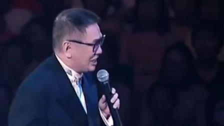 2003狮子山下演唱会 黄沾 《沧海一声笑》