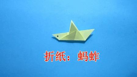 儿童手工折纸蚂蚱 简单的蚱蜢折法