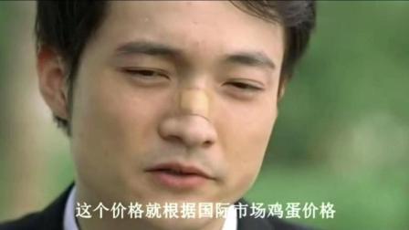 据说大陆吃不起茶叶蛋? 秀才这可就打他脸了 (1)