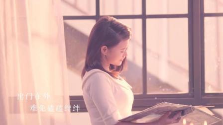 一首公益单曲《家》, 邓超予希望我们关注留守儿童